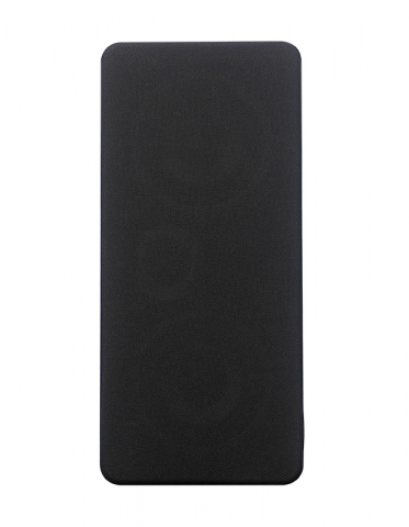 Altavoces de estantería o de pared MAGIC LCR-4 v.3. Negro.